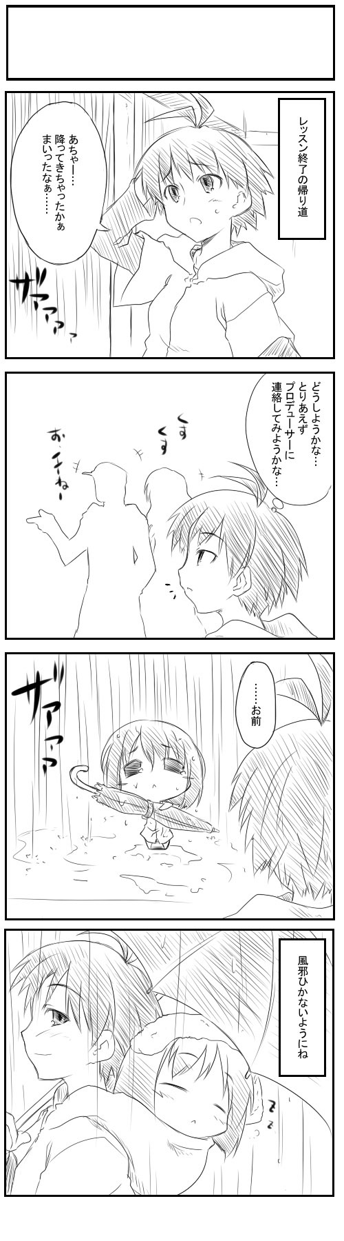 idol_448.jpg