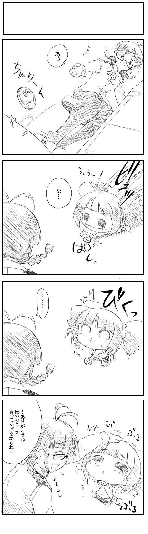 idol_449.jpg