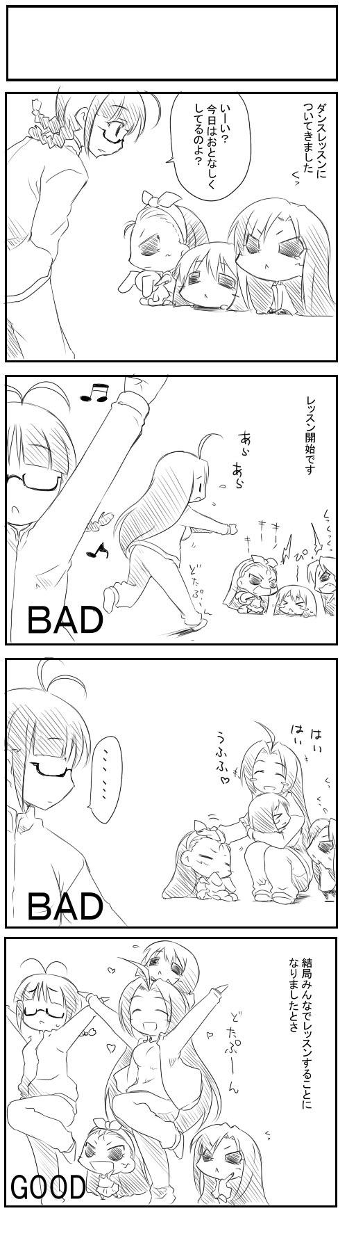idol_451.jpg