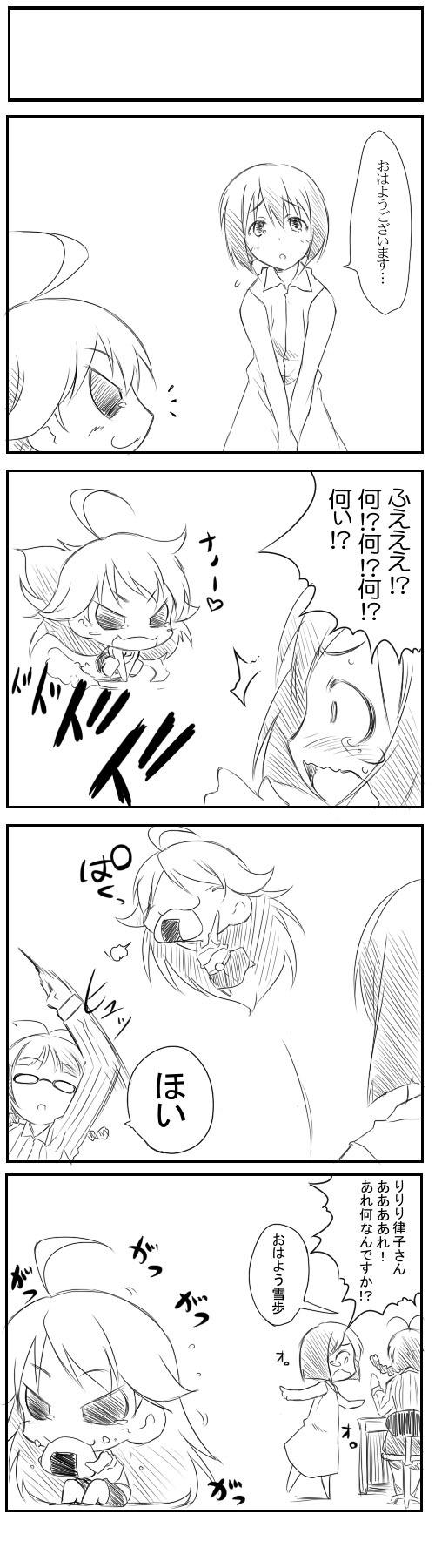 idol_452.jpg
