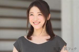 Kyoko Kubo