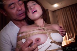 Ryoko Natsume