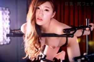 Suzu Mitake