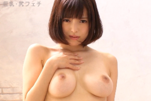 Ema Yumekawa
