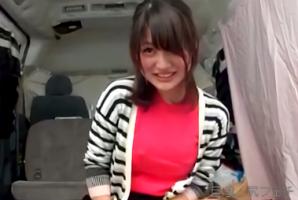 Aoi Mizutani