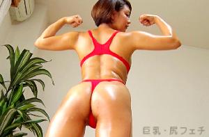 Nagisa Horikoshi