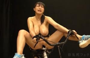 澁谷果歩 桜乃ゆいな、最新アクメ自転車でイキ潮MAX怒涛の