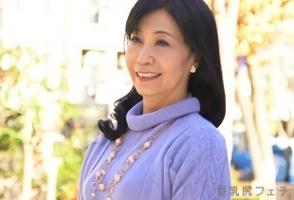 戸澤佳子、時には娼婦のように抱かれたい五十路熟女のAV初撮りですぞ