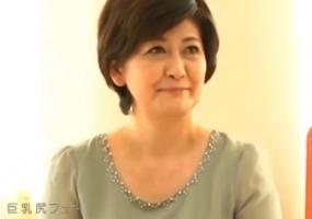 山口寿恵、エネルギッシュな五十路の熟女が初撮りAVデビューですぞ