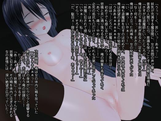 JK退魔師03