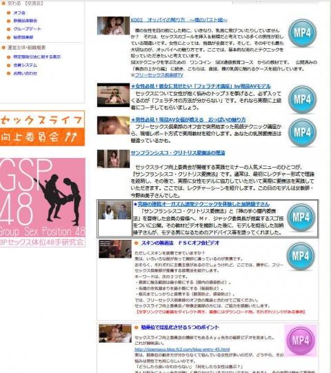 image_SLIC_Members_Site_201809_2_contents1.jpg