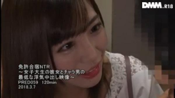 【佐々波綾】免許合宿NTR☆合宿免許で彼氏がいないのをいいことにヤリチン達にヤラレ中出し