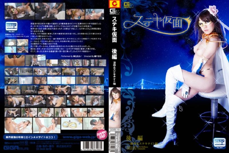 https://click.duga.jp/ppv/giga-1060/32924-01