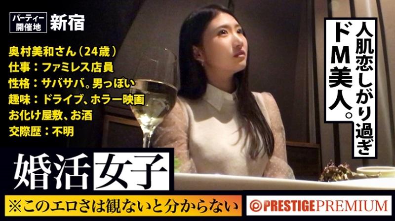 おっとりと見せかけて実は肉食系の美女を婚活パーティーでゲットしそのままホテルでハメ撮り