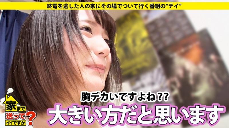 福島出身桶川在住ので遠距離恋愛中の彼氏がいる巨乳女子大生は浮気しまくりなビッチJD!なので遠慮せずハメ撮り開始w