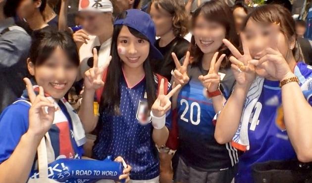 サッカーW杯日本×ポーランド戦の夜に可愛い女子大生サポーターをナンパしたら彼氏持ち!そんなの関係なく3Pセックスに持ち込みハメ撮り!