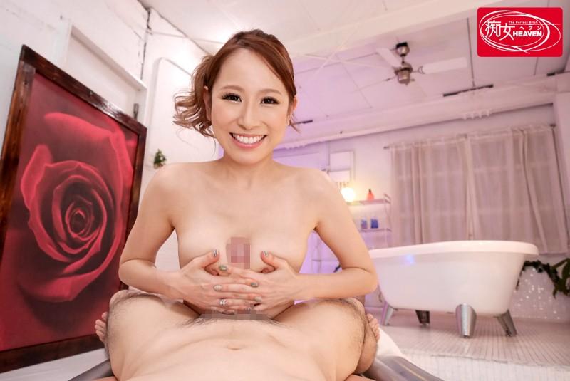 【北川エリカ】美巨乳の美女がソーププレイとパイズリでひたすら逝かせてくれるパイズリ専門風俗店