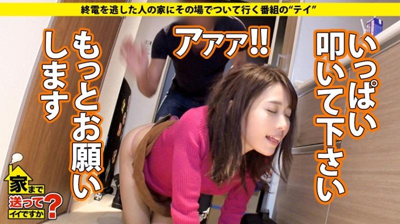 アニヲタでウルトラドMモンスターの遅咲きナースは激痛、快楽で絶頂回数500回!推定1リットルの体液まき散らしながら絶叫SEX