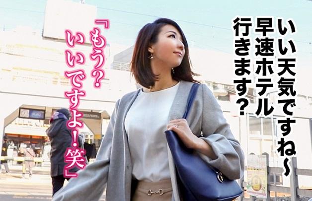 東京都世田谷区在住のサバサバ系ツンデレ人妻33歳を出張ハメ撮り!色気溢れる甘美な淑女が魅せるリアルドキュメンタリー!