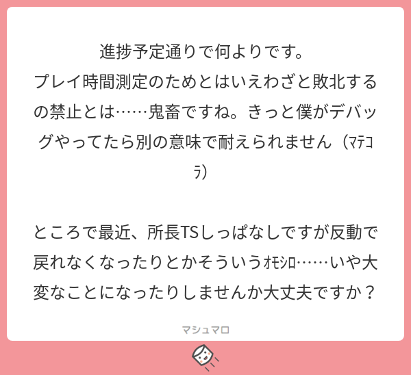 e85a6bc3-598e-491c-85d2-ae9d51fc5542.png