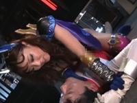 悪の女幹部 ヒーロー逆レ○プ!浜崎真緒