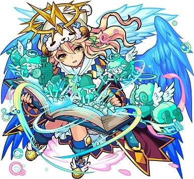 幻視の天使 ラミエル1