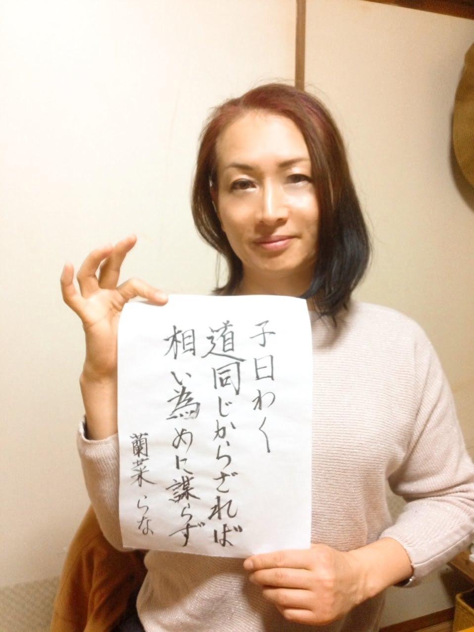 熟女NHヘルス孃マダム舞の袖振り合うも他生の縁|日本語はエロくて美しい