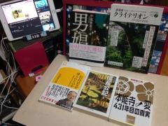nhmai_IMG_3706.jpg