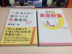nhmai_IMG_3708.jpg