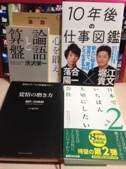 nhmai_IMG_3709.jpg
