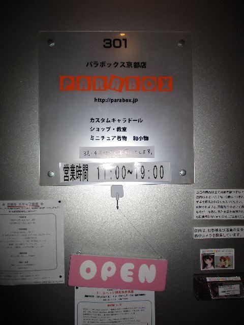 KYOTOre017.jpg