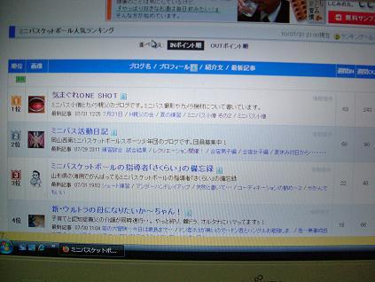 DSCF1125-b.jpg