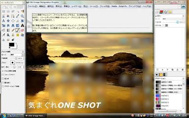 Snap32.jpg