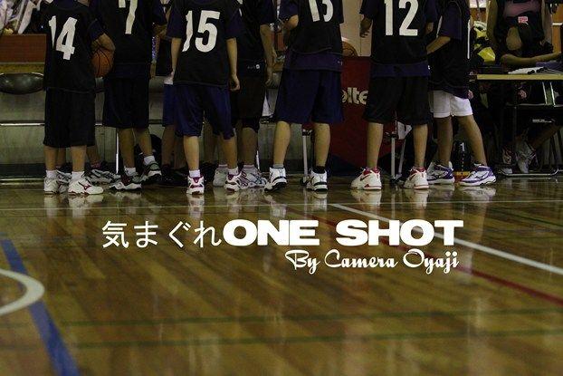 EOS 7D_kimagure_20123_r