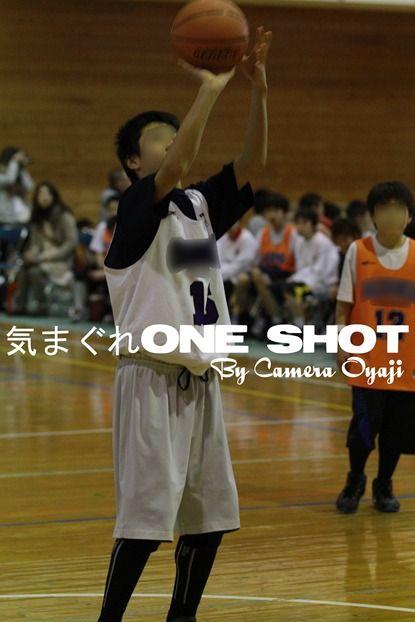 EOS 7D_kimagure_26550