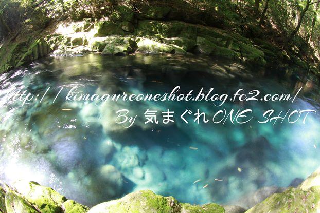 EOS 7D_kimagure_33060