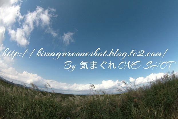 EOS 7D_kimagure_33222
