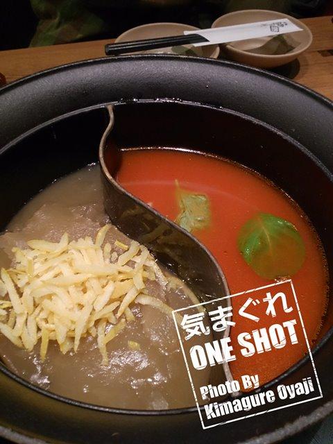DSC_kimagure_0379.jpg
