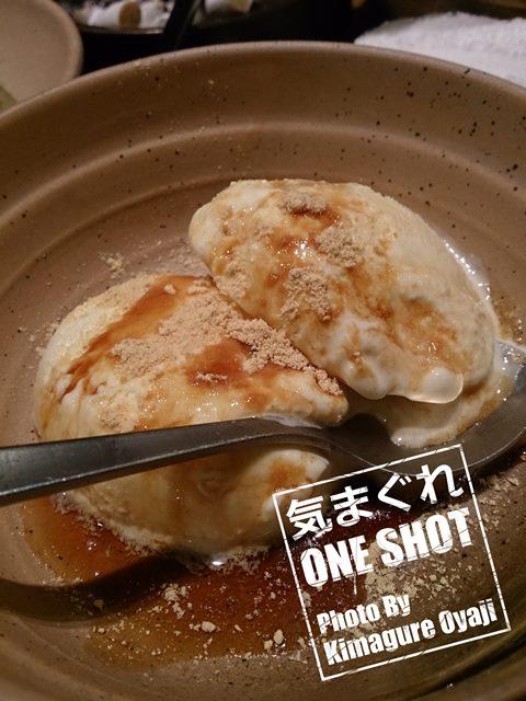 DSC_kimagure_0383.jpg