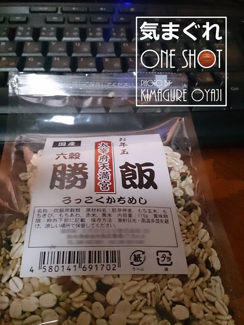 DSC_kimagure_0441_2014011800164356a.jpg