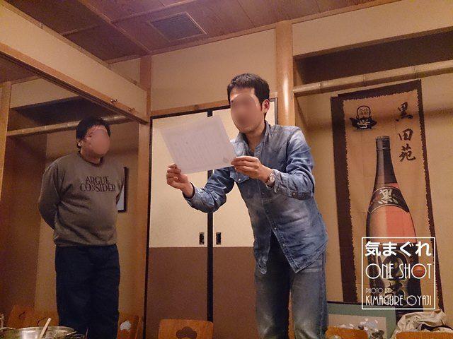 DSC_kimagure_0512.jpg