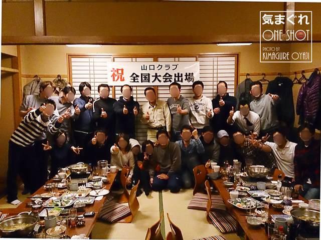 DSC_kimagure_0524_1.jpg