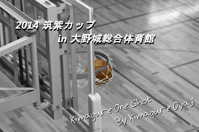 EOS 7D_kimagure_40065