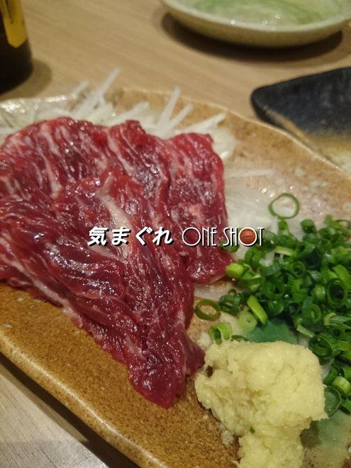 DSC_kimagure_5676.jpg