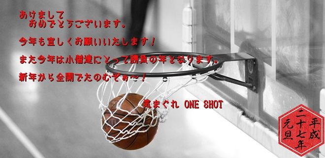 EOS 7D_kimagure_40755