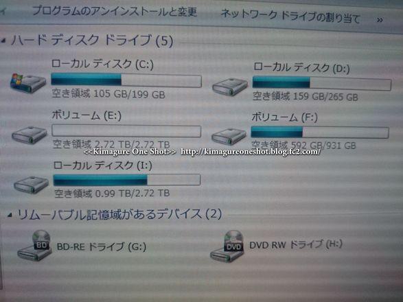DSC_kimagure_6039.jpg