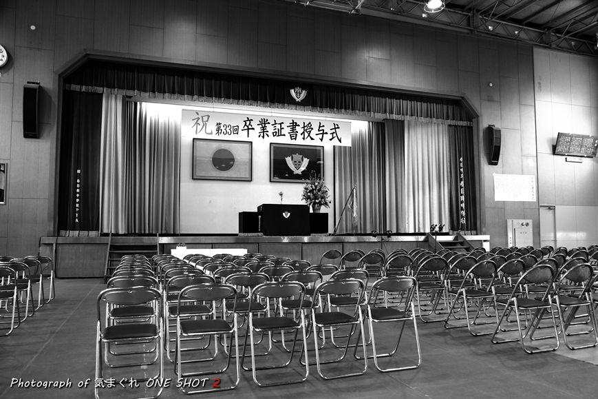 EOS 5D Mark III_kimagure_11659_R
