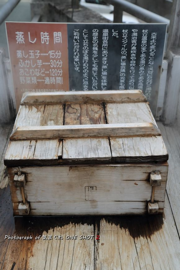 EOS 5D Mark III_kimagure_12079_R