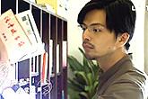 台湾のゲイドラマ「HIStory 2 - 是非」  男のプリケツ 日記