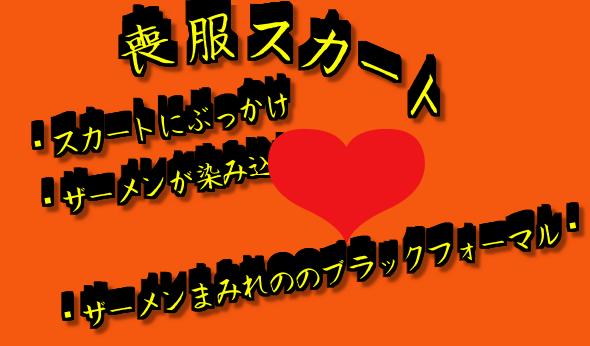 freefont_logo_ackaisyo.png